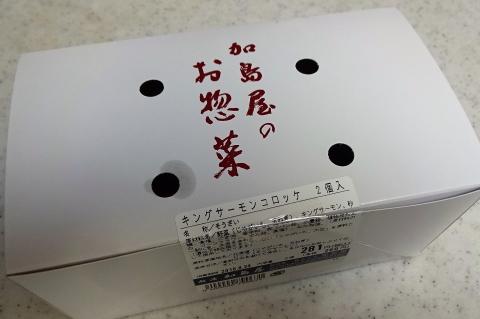DSC04574.JPG