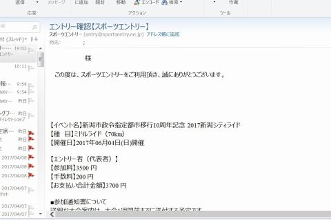 ロングライド2_LI.JPG