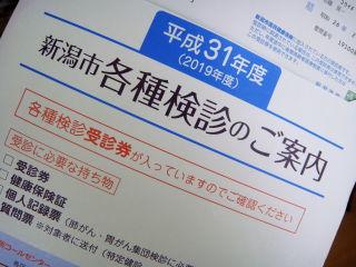 DSC07286.JPG
