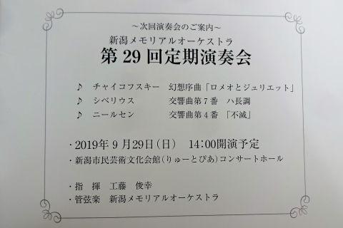 DSC07352.JPG