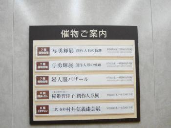 DSC09695.JPG