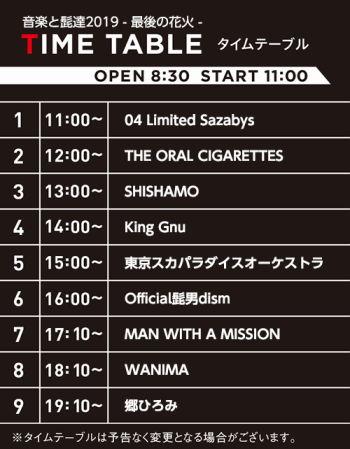 timetable[1].JPG